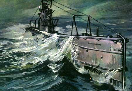 """Гвардейская подводная лодка """""""